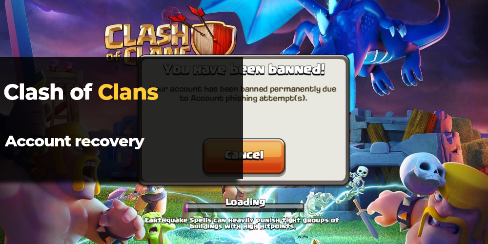 coc account recovery