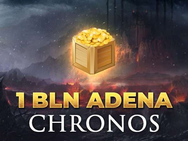 Lineage 2 US CHRONOS Adena - L2 Stock - Cheap & Fast - l2 adena -