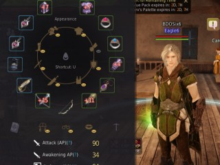 TDFone's EU Level 56 Archer - Trial Account - Come with Email - Hand train by TDF