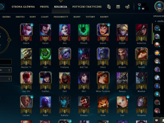 LEAGUE OF LEGENDS ACCOUNT GOLD 3 EUNE - 130 champs/50 skins