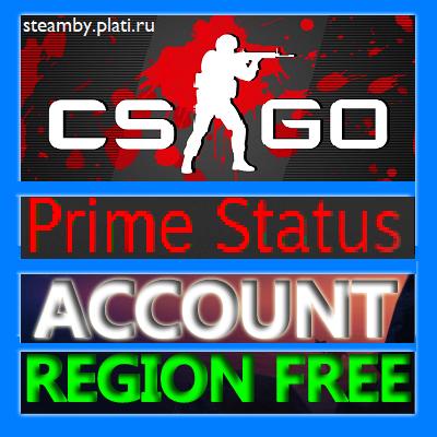 CS:GO Prime Status new account (Region Free)