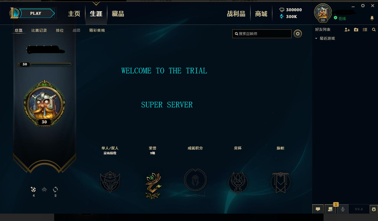 SuperServer,All players need to be ranked Diamond 2 on regular servers,has all heros Can buy 50+skin
