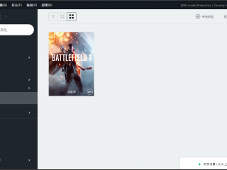 One Battlefield 1 account Origin