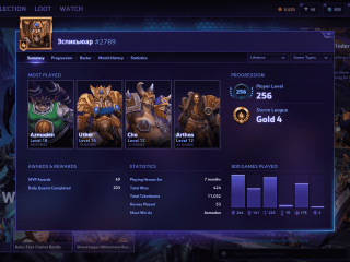 [EU] 256 lvl, games played: 800, winrate: 53,8 , heroes: 31 | FREE EMAIL NICKNAME CHANGE